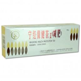 Herbaty pakowane Ning-Hong exp 30 23,00zł
